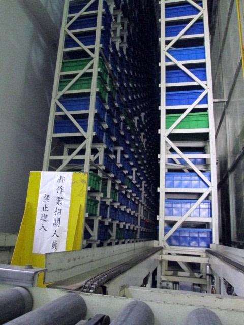 Kingfont's automatic warehousing