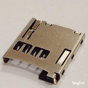 TFCMF-208xxB0Tx-UTE-A