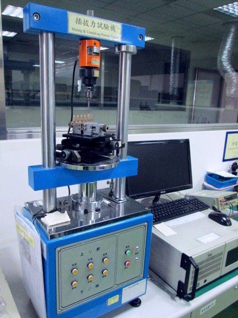 Tensile test machine